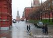 Москва, Кремль|Фото:Накануне.RU