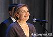 губернатор ХМАО Наталья Комарова|Фото: Накануне.RU