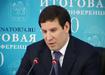 Михаил Юревич губернатор Челябинской области|Фото:nakanune.ru