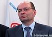 мишарин александр сергеевич губернатор свердловской области|Фото: Накануне.ru