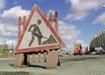 ремонт дороги знак|Фото:nakanune.ru