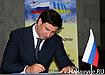 губернатор челябинской области михаил юревич|Фото: Накануне.RU