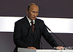 владимир путин конференция единой россии екатеринбург|Фото: Накануне.RU