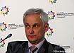 андрей белоусов директор департамента экономики правительства рф|Фото: Накануне.RU