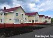 строительство коттедж поселок|Фото: Накануне.ru