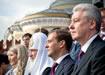 Сергей Собянин, мэр Москвы, Дмитрий Медведев, президент РФ, патриарх Кирилл|Фото:mos.ru