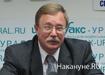 Илья Рогачев, директор департамента по вопросам новых вызовов и угроз МИД РФ Фото: Накануне.RU