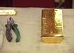 ЕЗ ОЦМ завод обработка драгоценных металлов золотой слиток|Фото:Накануне.RU