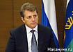 гузь виктор петрович помощник полномочного представителя президента рф в урфо|Фото: Накануне.ru