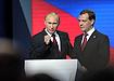 съезд единой россии, путин, медведев|Фото: premier.gov.ru