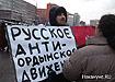 24.12.2011, Москва, митинг на Сахарова|Фото: Накануне.RU
