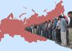 коллаж мигранты миграция гастарбайтер Россия|Фото: Накануне.RU