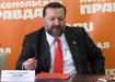 Павел Дорохин заместитель председателя комитета ГД по промышленности|Фото: Накануне.RU