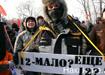 митинг на болотной, 4.02.2012|Фото: Накануне.RU