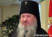 феофан (ашурков) архиепископ челябинский и златоустовский|Фото: Накануне.ru