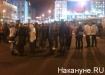 митинг за Путина, Манеж|Фото:Накануне.RU