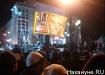 Митинг, Путин, Манежная площадь, флаг, 4 марта 2012|Фото: Накануне.RU