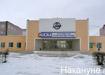 курганский автобусный завод КАВЗ |Фото: Накануне.RU