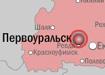Первоуральск-карта|Фото: Накануне.RU