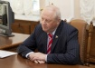 россель эдуард эргартович|Фото: дип губернатора свердловской области