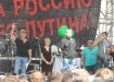 Марш миллионов 12 июня|Фото: Накануне.RU