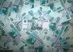 рубли, деньги, купюры|Фото: ГУ МВД России пог. Москве