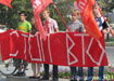 митинг против ВТО, Всемирная торговая организация, КПРФ|Фото: Накануне.RU
