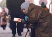бедность пенсионер подаяние нищета кризис (2012) | Фото: