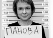 панова|Фото: ura.ru
