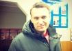 Алексей Навальный|Фото: твиттер