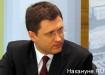 новак александр валентинович министр энергетики рф|Фото: Накануне.ru