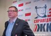 конференция за справедливое жкх Александр бурков|Фото: Накануне.RU