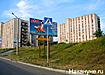 златоуст|Фото: Накануне.ru