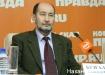 Александр Бузгалин доктор экономических наук(2013) Фото: Накануне.RU