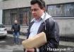 Кирилл Форманчук суд|Фото: Накануне.RU