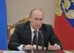 Владимир Путин|Фото: Кремль