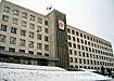 златоуст администрация города|Фото: Накануне.ru