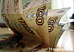 деньги рубль купюра Фото: Накануне.ru
