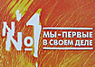 |Фото: www.nornik.ru