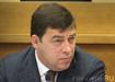 открытое заседание правительства, Куйвашев|Фото: Накануне.RU