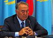 назарбаев нурсултан абишевич президент республики казахтан Фото: Накануне.ru