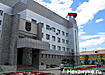 нижневартовск администрация города|Фото: Накануне.ru