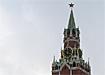 москва кремль|Фото: Накануне.ru