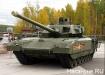 танк армата (2015) | Фото: Накануне.ru
