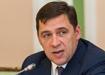 Евгений Куйвашев, встреча с делегацией Киргизии Фото: Департамент информационной политики губернатора