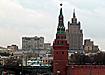 москва кремль министерство иностранных дел рф|Фото: Накануне.ru