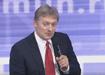 Ежегодная пресс-конференция Путина, Песков|Фото: RT