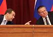 Улюкаев, Медведев|Фото: economy.gov.ru