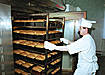 хлеб пекарня Фото: www.polyusgold.com
