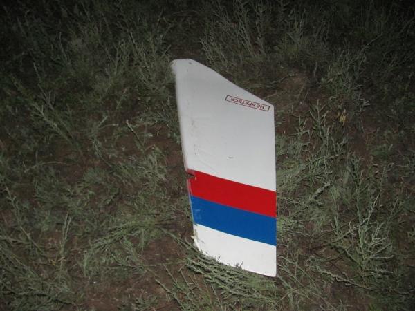 Оренбург самолет крушение|Фото: Уральское следственное управление на транспорте